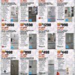 Home Depot Black Friday Ads 2016 24 150x150 - Home Depot Black Friday Ads, Sales, Deals Doorbusters 2016