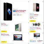 Best Buy Black Friday Ads Doorbusters 19 150x150 - Best Buy Black Friday Ads, Sales, and Deals 2016