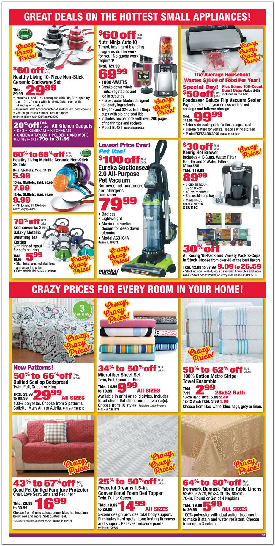 Boscov's in store coupon code