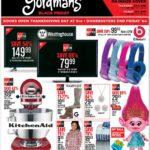 Gordmans Black Friday Ads 1 150x150 - Gordmans Black Friday Ads, Sales, and Deals 2016