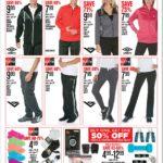 Gordmans Black Friday Ads 12 150x150 - Gordmans Black Friday Ads, Sales, and Deals 2016