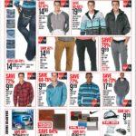 Gordmans Black Friday Ads 19 150x150 - Gordmans Black Friday Ads, Sales, and Deals 2016