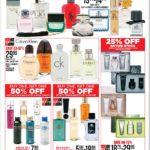 Gordmans Black Friday Ads 9 150x150 - Gordmans Black Friday Ads, Sales, and Deals 2016