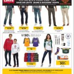 Kohls Black Friday Ads 63 150x150 - Kohls Black Friday Ads Deals and Sales 2016