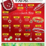 Kohls Black Friday Ads 8 150x150 - Kohls Black Friday Ads Deals and Sales 2016