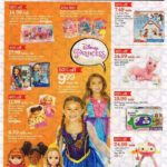 Toys R Us Black Friday Ads Doorbustere Sales Deals 2016 11 150x150 - Toys R Us Black Friday Ads, Sales, and Deals 2016