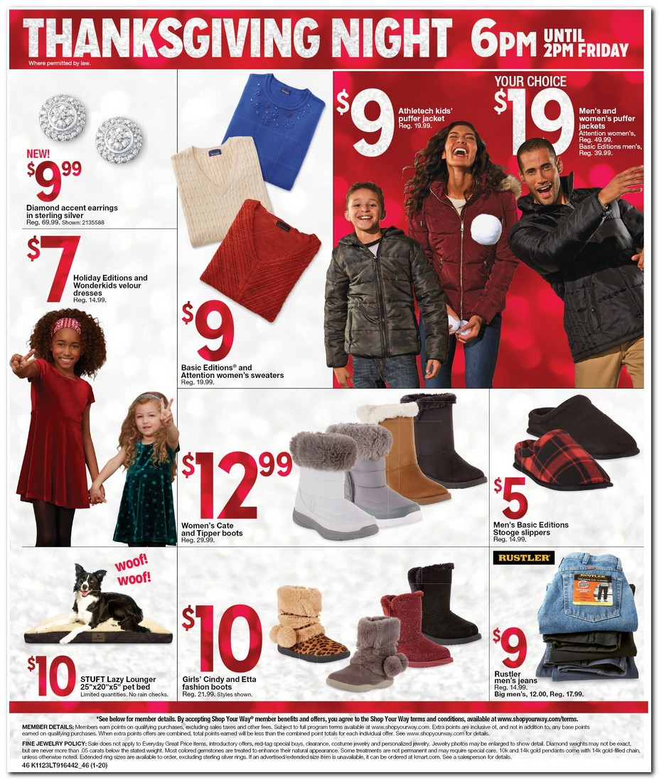 Kmart Black Friday Ads Sales And Deals 2017 Promo Codes