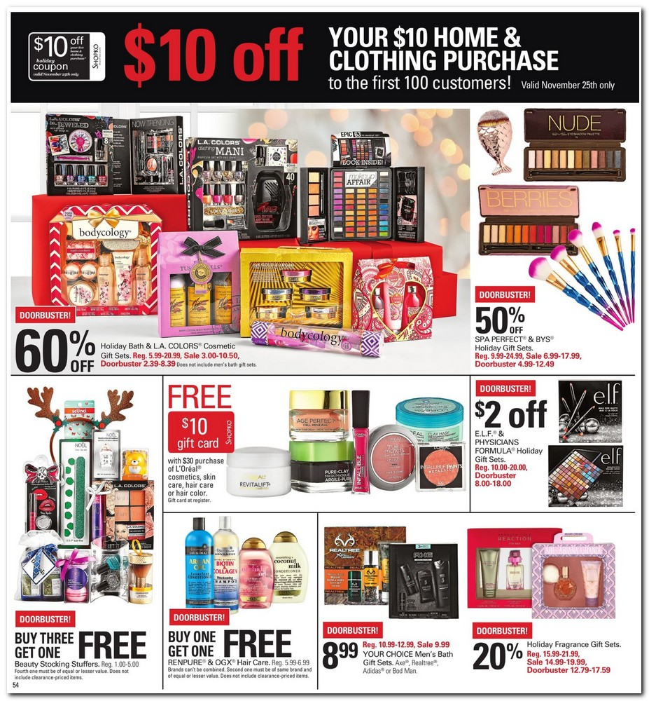 Coupons and Offers. For exclusive web coupons and sale information, enter your email address below.